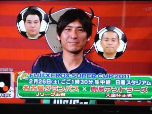 123_20110213082143.jpg