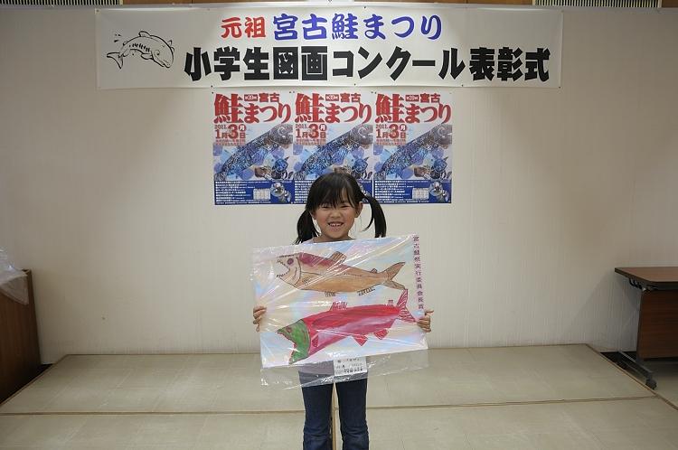 コンクール 2011 01 05  記念撮影