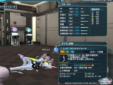 pso20140119_021516_041.png