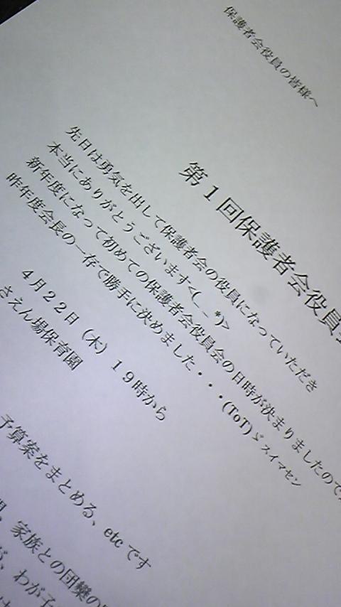 100407_073607.jpg