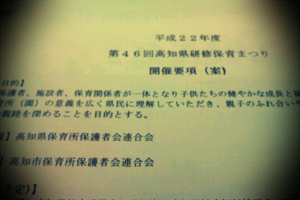 FxCam_1286190651800.jpg