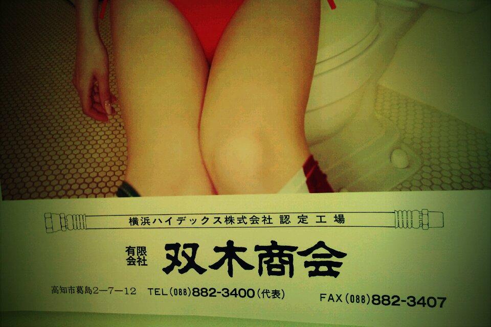 FxCam_1293756404215.jpg