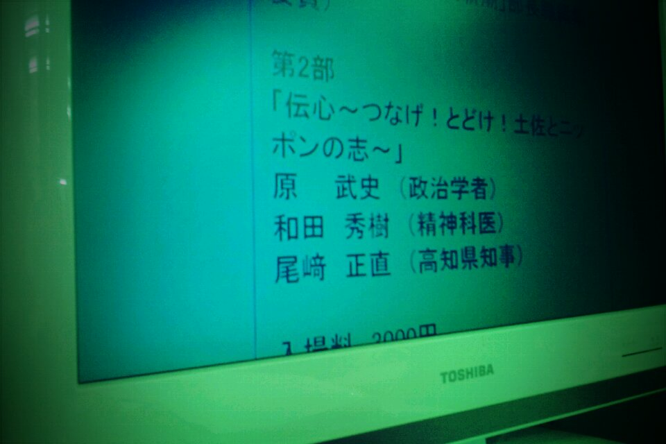 FxCam_1296120084087.jpg