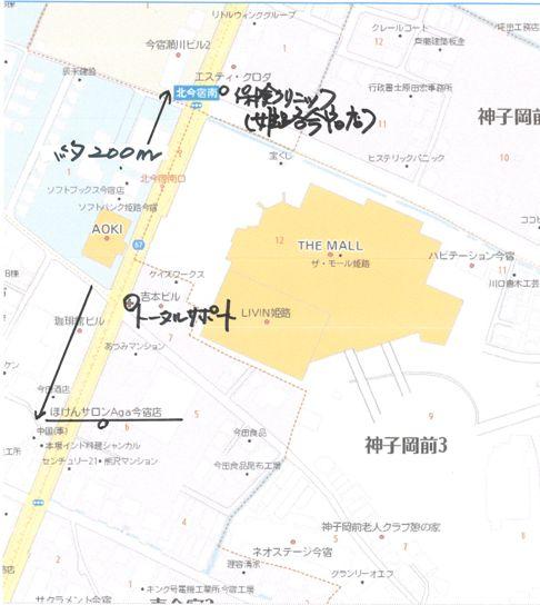 代理店分布地図_0001