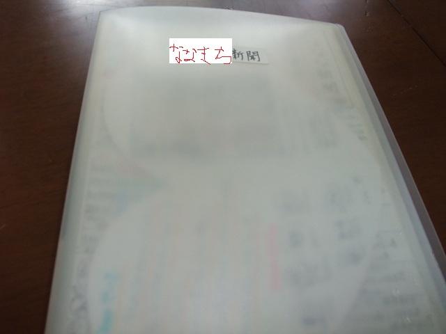 DSCF3860 - コピー