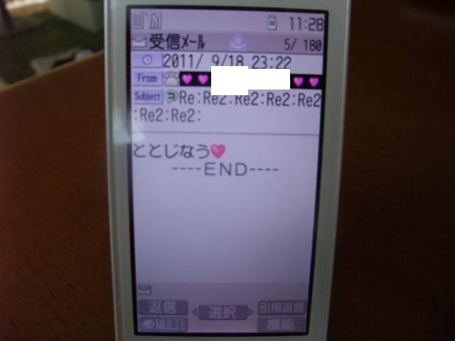 DSCF4242 - コピー