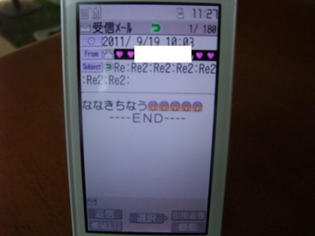 DSCF4238 - コピー