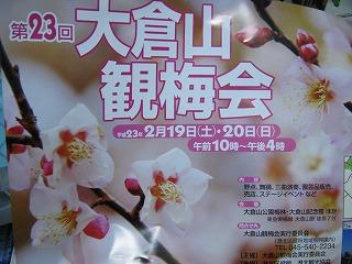s-IMG_3914.jpg