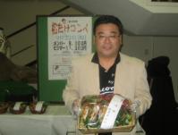 松茸コンペ優勝太田様