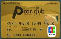 p-canカード