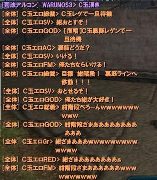 20110507_01.jpg