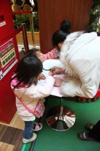 2011-12サンタが羽田にやってくる1