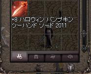 2011HW.jpg