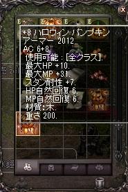 haroOE2.jpg