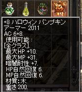 yoroi2011.jpg