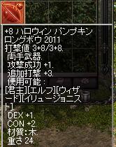 yumi211.jpg