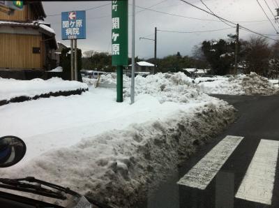関ヶ原の雪