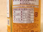 保存缶ミルクキャラメルの栄養量