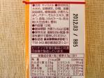 普通のミルクキャラメル栄養量と原材料名