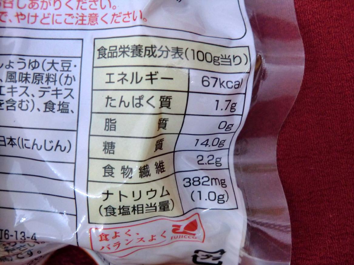 透析レストラン・・・スタッフ日記