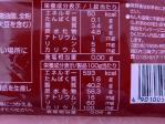 グリコのたんぱく調整チョコレートの栄養成分