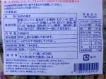 たんぱく調整お好み焼き(エビ・イカ)栄養成分