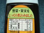 中濃ソースの栄養成分