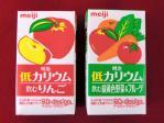 低カリウム飲料2種