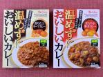 温めずにおいしいカレー(キーマカレー&野菜カレー)
