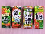 野菜ジュース4種