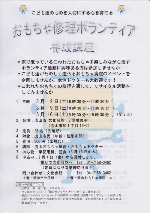 IMG_0002_convert_20130208190753.jpg