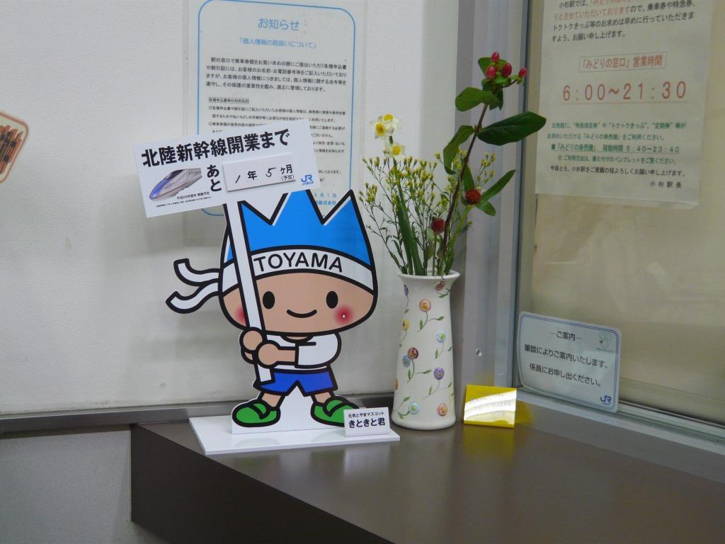 20131119kitokito.jpg