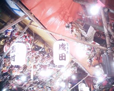 大鳥神社・酉の市:R2