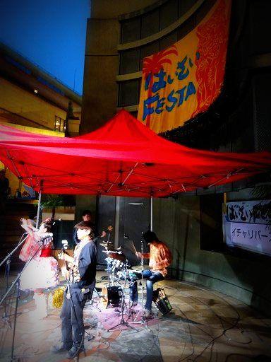haisai2012_1.jpg