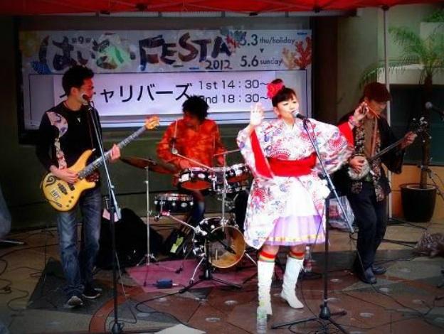 haisai2012_2.jpg