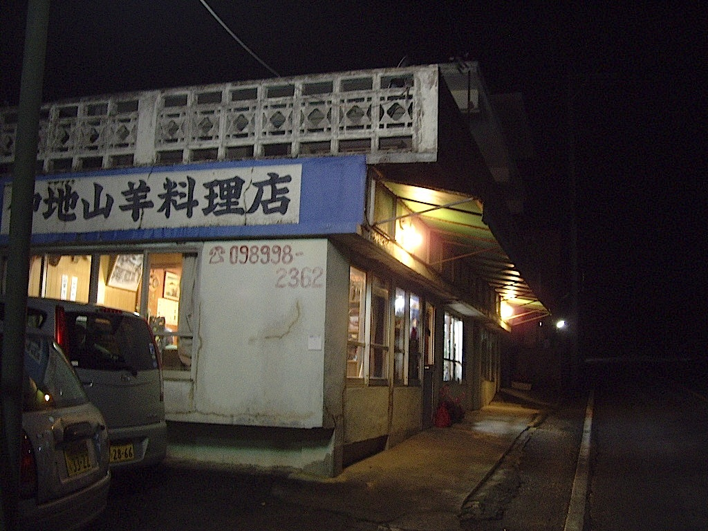 nakachiyagi1.jpg