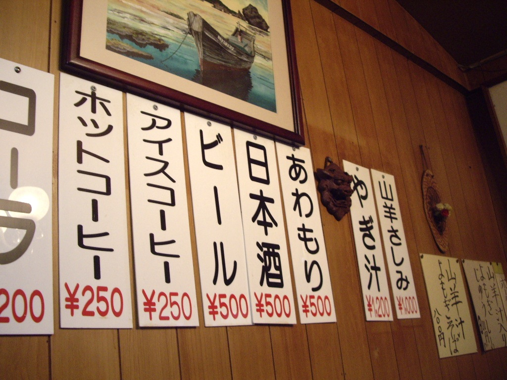 nakachiyagi3.jpg