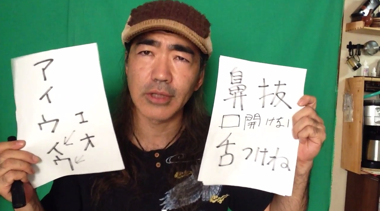 okinawahacyuon.jpg