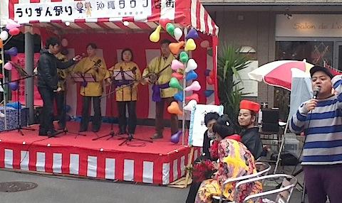 teruya_sanshin.jpg