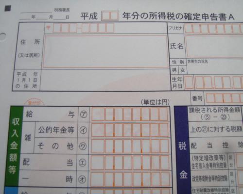 遒コ螳夂筏蜻・002_convert_20120223151325