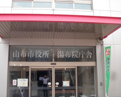 ・抵シ費シ趣シ悶・・礼キ代・繧ォ繝シ繝・Φ+004_convert_20120607200215