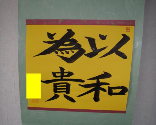 莉・蜥檎ぜ雋エ・搾シ胆convert_20120710213725