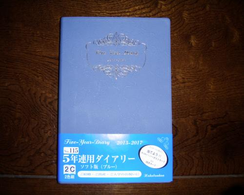 譌・險伜クウ・点convert_20121125205301
