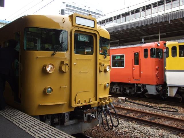 L21,Dc47-95