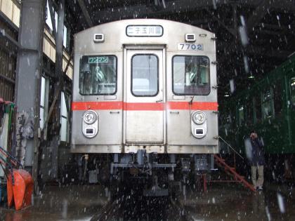 十和田7702