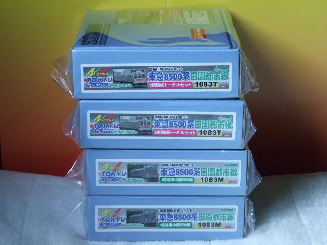 DSCF3883.jpg