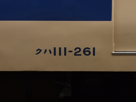 Tc111-261.jpg