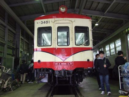 十和田3401
