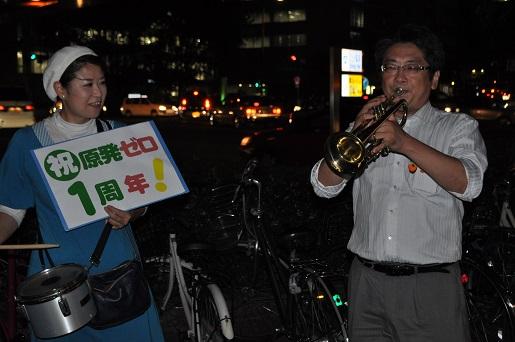 関電前1 20140926