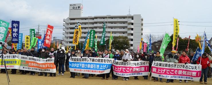 トヨタ総行動1 2013